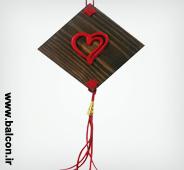 آویز چوبی عشق - دو خطی