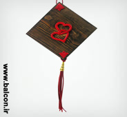 آویز چوبی عشق - دو قلب